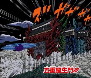 Invocación Quíntuple Rashōmon Manga