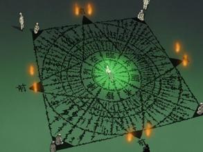 The Last Light, Mordred Pendragon 4.0 220?cb=20160831044548&path-prefix=pt-br