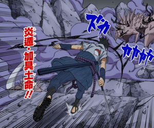 Elemento Llama Kagutsuchi - Llama Voladora Manga