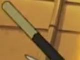 Mač Kusanagi (Oročimaru)
