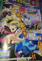Naruto Storm 4 Road to Boruto Scan 2