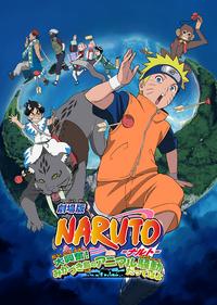 Naruto la película 3- ¡La gran excitación! Pánico animal en la isla de la Luna