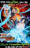 Carátula Ultimate Ninja Blazing Nueva
