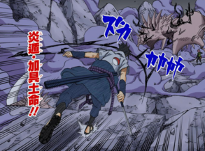 Kagutsuchi - Chama Voadora (Sasuke - Mangá Colorido)