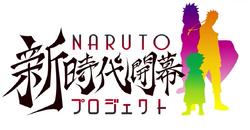 Naruto New Era Project logo