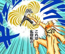 Rasengan Planetario Manga 3