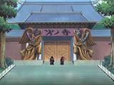 Temple du Feu
