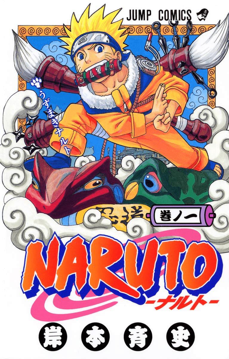 Manga naruto shippuden 670 online dating