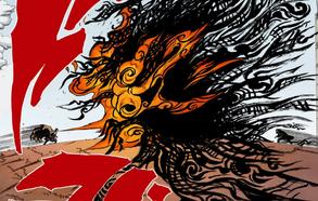 Amaterasu1(mangá)