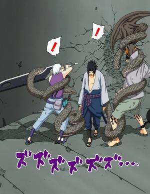 Hechizo de la Autoridad de Serpientes Manga