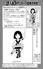 Naruto Orichara (Volume 37)