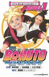 Boruto Naruto Next Generations Novel 1