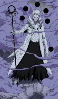 Bola de la Búsqueda de la Verdad Manga