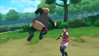 Palma Inferior (Boruto - Game)