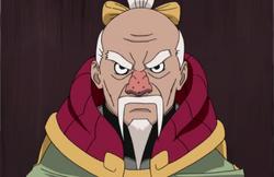 Onoki profilo