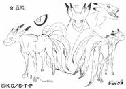 Arte Pierrot - Kokuo