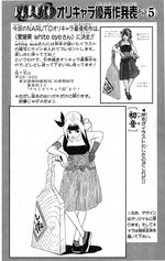 Naruto Orichara (Volume 23)