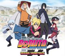 Boruto Movie OST