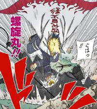 Dios Trueno Volador — Segunda Etapa Manga 3