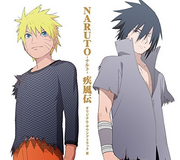 Naruto Shippûden Original Soundtrack 3
