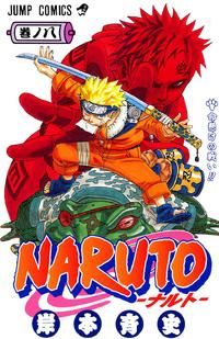 Naruto Volumen 8