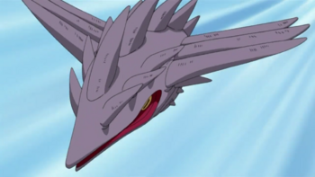 The mace's aerial form.
