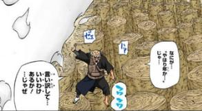 Rocha de Peso-Leve de Ōnoki (Mangá)