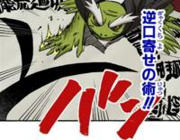 Invocação Reversa de Fukasaku (Mangá)