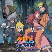 NARUTO Shippuuden Movie 4 - The Lost Tower Original Soundtrack
