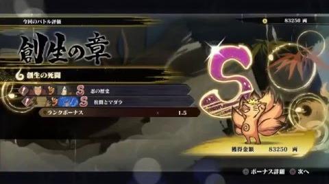 Cronos Longbay/La demo publica del Naruto Storm 4 preguntas frecuentes