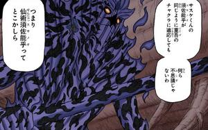 Susanoo Senjutsu Manga