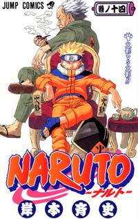 Naruto Volumen 14