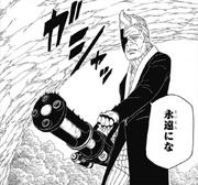 Ao's Gun