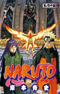 Naruto Volumen 64