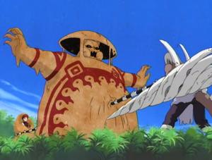 Definitiva Dura Defensa Absoluta Escudo de Shukaku Anime