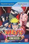 Naruto Konoha Ninpōchō