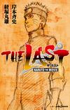 The Last Naruto the Movie (Novela)