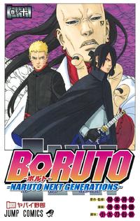 Boruto Volume 10