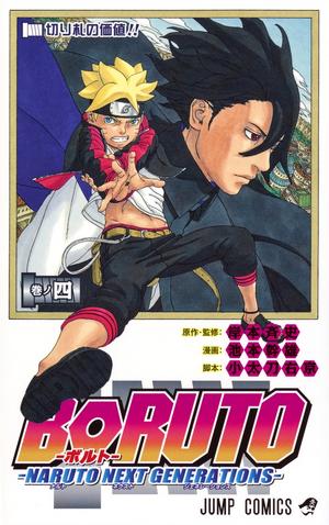 Boruto Volume 4