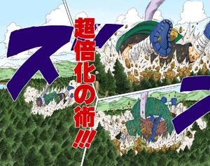 Jutsu Super Multi Tamaño Manga