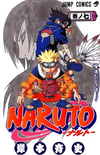 Naruto Volumen 7