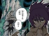 Jutsu de Orochimaru