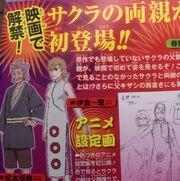 Padres de Sakura Haruno