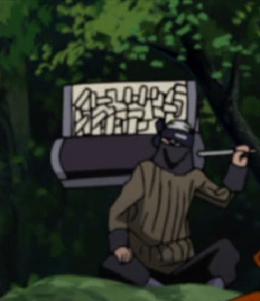 Antiguo portador de la Shibuki Anime