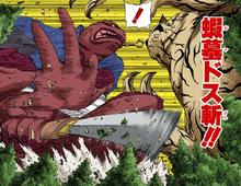 Decapitación de Espada de Sapo Manga 1