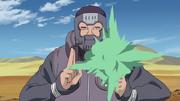Maki Keburi no Jutsu