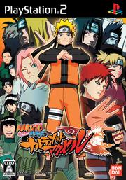 Naruto Shippuden Ultimate Ninja 4 Japão