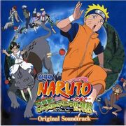 Naruto Movie 3 - Guardians of the Crescent Moon Kingdom Soundtrack