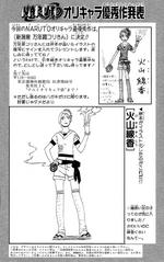 Naruto Orichara (Volume 31)