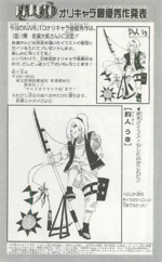 Naruto Orichara (Volume 66)